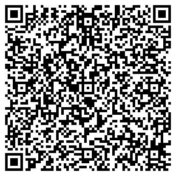 """QR-код с контактной информацией организации Общество с ограниченной ответственностью ГРУППА КОМПАНИЙ """"2Д"""""""