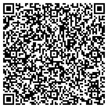 QR-код с контактной информацией организации ЧП Коновалова