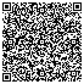 QR-код с контактной информацией организации Субъект предпринимательской деятельности Анищенко ФЛП