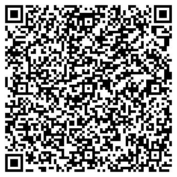 QR-код с контактной информацией организации ООО БАСКО