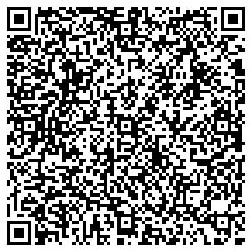 QR-код с контактной информацией организации Общество с ограниченной ответственностью «Хоуфек» ТОВ