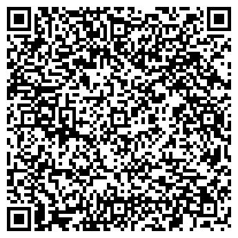 QR-код с контактной информацией организации Общество с ограниченной ответственностью ООО «Нифор»