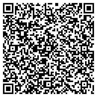 """QR-код с контактной информацией организации """"Ligo"""""""