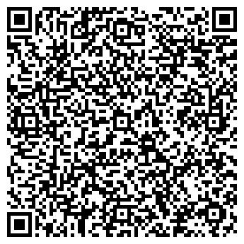 QR-код с контактной информацией организации ЧП Васильцова В.В.