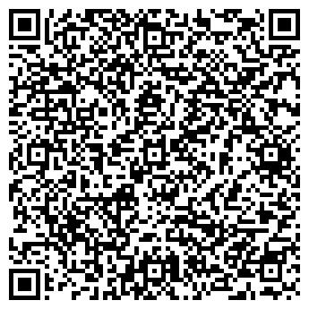 QR-код с контактной информацией организации МП Прогресс