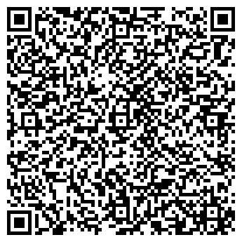 QR-код с контактной информацией организации Валсаш-К, ЧП