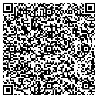 QR-код с контактной информацией организации «Вайфа»