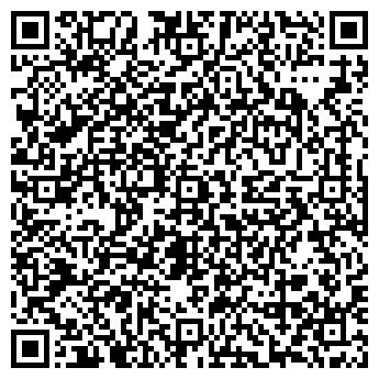 QR-код с контактной информацией организации ТАКСИ-СТОЛИЦА