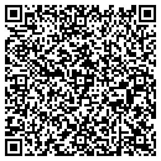 QR-код с контактной информацией организации Люц, ЧП