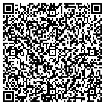 QR-код с контактной информацией организации Интек, ООО