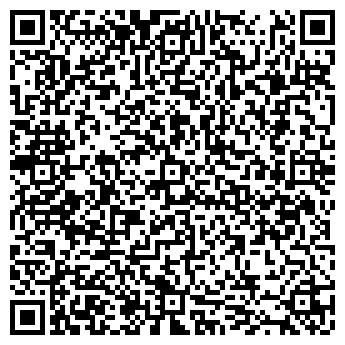 QR-код с контактной информацией организации Дремел (Dremel), ЧП
