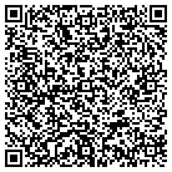 QR-код с контактной информацией организации ТД Буран, ООО