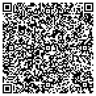 QR-код с контактной информацией организации Трак тюнинг, ООО