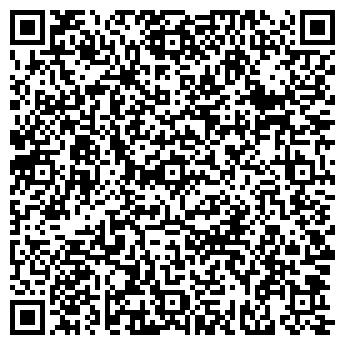 QR-код с контактной информацией организации Совек, ООО