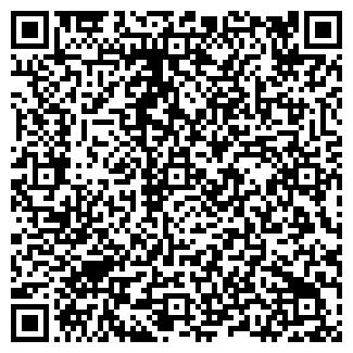 QR-код с контактной информацией организации Днепр-инструмент, ООО