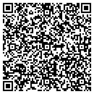QR-код с контактной информацией организации ООО МЕДТЕКС