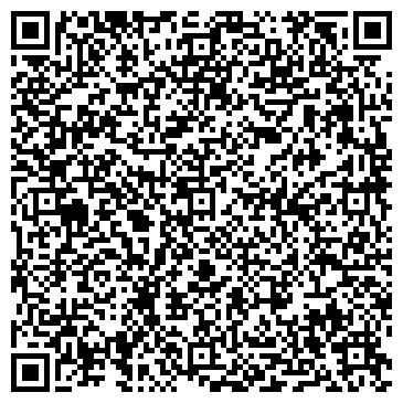 QR-код с контактной информацией организации Бэлси Донбасс, ООО