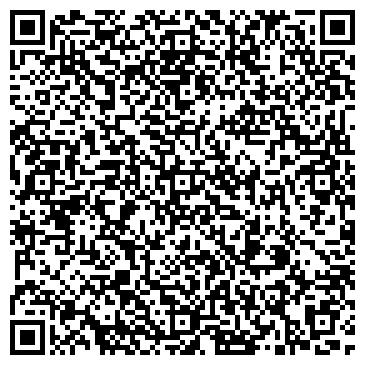 QR-код с контактной информацией организации Сервисцентр-Монро, ООО