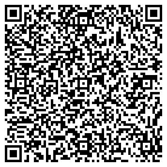 QR-код с контактной информацией организации ДУЛЁВСКИЙ ФАРФОР
