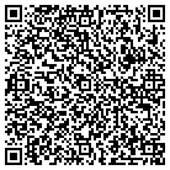 QR-код с контактной информацией организации СПД Старенький