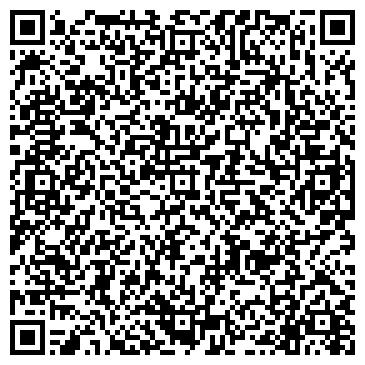 QR-код с контактной информацией организации ЛИКИНО-ДУЛЁВСКАЯ ГОРОДСКАЯ БИБЛИОТЕКА № 45