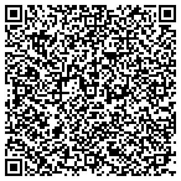 QR-код с контактной информацией организации Томчук Игорь Владимирович, ЧП