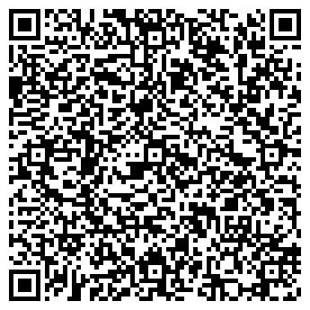 QR-код с контактной информацией организации Прайд, ООО ТФГ