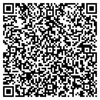 QR-код с контактной информацией организации ДУМЕТО
