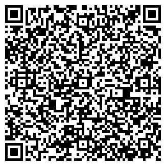 QR-код с контактной информацией организации Филиал № 3