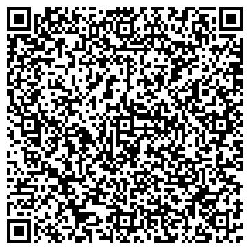 QR-код с контактной информацией организации ПСК Бест, ООО
