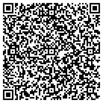 QR-код с контактной информацией организации Строительный Терминал, ЧП