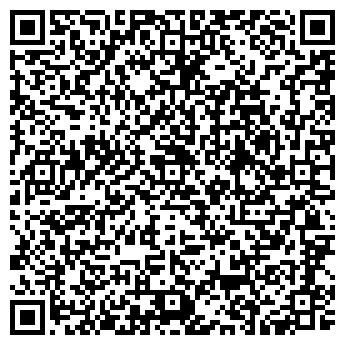 QR-код с контактной информацией организации ООО ЭМИКА 2000