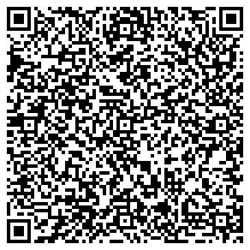 QR-код с контактной информацией организации Волынь-кальвис, ООО
