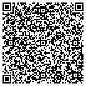 QR-код с контактной информацией организации Иберус-Киев, СП