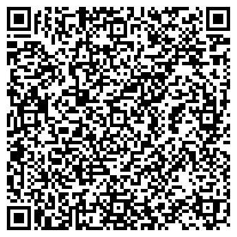 """QR-код с контактной информацией организации Студия """"SteelNice"""""""