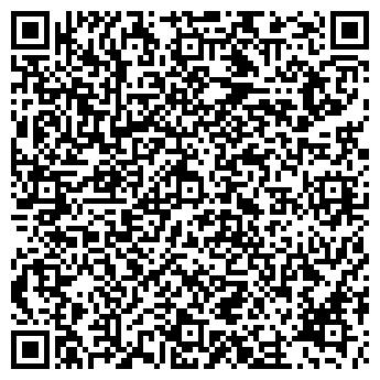 QR-код с контактной информацией организации Науменко Н.И., ЧП