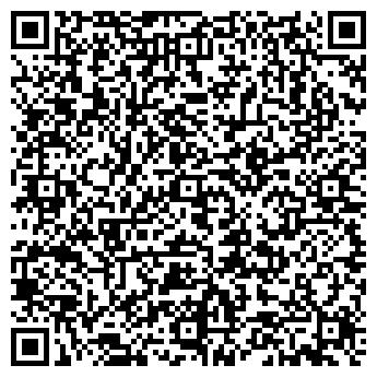 QR-код с контактной информацией организации Форс Авто, ООО