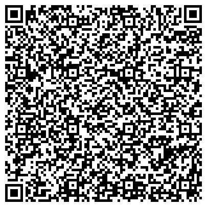 QR-код с контактной информацией организации Лиаг Техник Сервис Украина, ДП (Харьковский филиал)