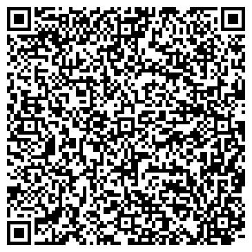 QR-код с контактной информацией организации Механик(Mekhanic), ООО