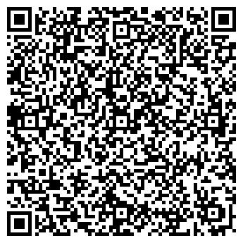 QR-код с контактной информацией организации Строй со мной, ФЛП