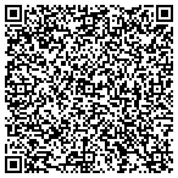 QR-код с контактной информацией организации Строй Дом, Интернет-магазин (StroiDom )