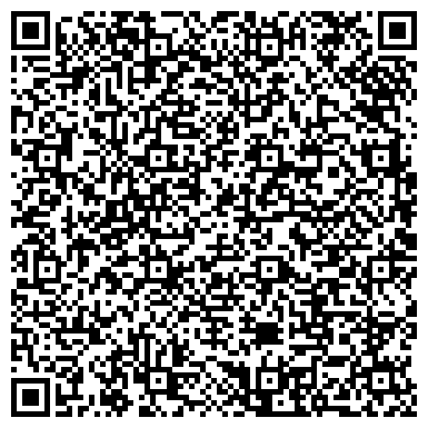 QR-код с контактной информацией организации Официальное представительство Арлифт в Украине, ООО