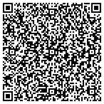 QR-код с контактной информацией организации ООО СТРОЙИНВЕСТ СК