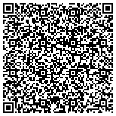 """QR-код с контактной информацией организации Интернет-магазин """"Инструмент"""""""