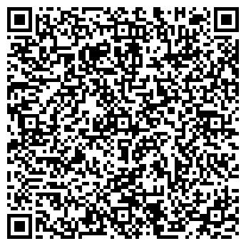 QR-код с контактной информацией организации Инструмент плюс, Компания