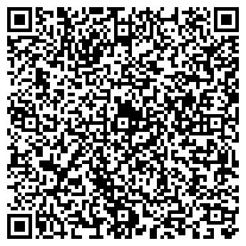 QR-код с контактной информацией организации Стан Буд, ООО