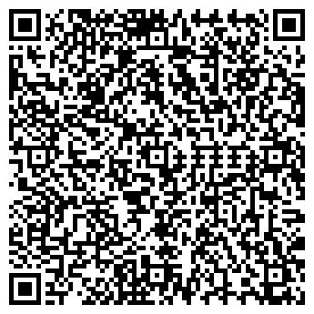 QR-код с контактной информацией организации ООО МЕГАТАКС