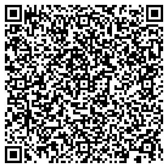 """QR-код с контактной информацией организации Частное предприятие ЧП """"Дрогобицкий"""""""