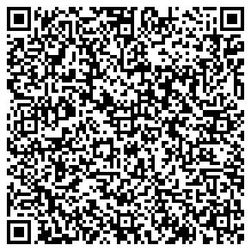 QR-код с контактной информацией организации А.Р.И.С., ООО