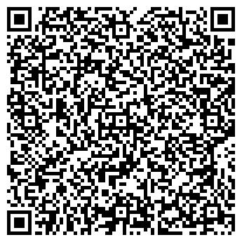 QR-код с контактной информацией организации НОВЫЙ ВЕК, ООО
